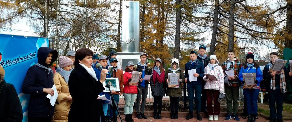 Активисты ОНФ провели акцию в память о павших в Великой Отечественной войне