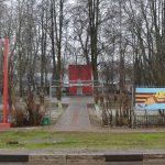 Мемориал в честь жителей Красной Поляны