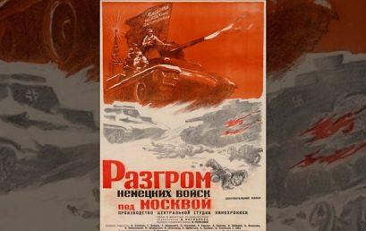 Международный фестиваль военно-патриотического фильма «Волоколамский рубеж»