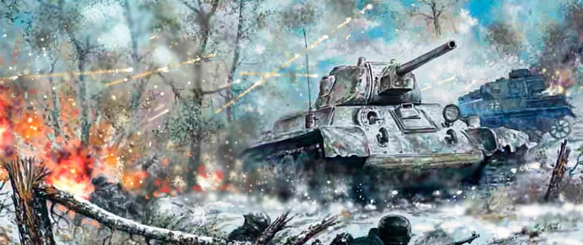 Кто главный герой Московской битвы?