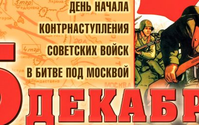 В столичных школах завтра появятся памятные доски Героям Советского Союза