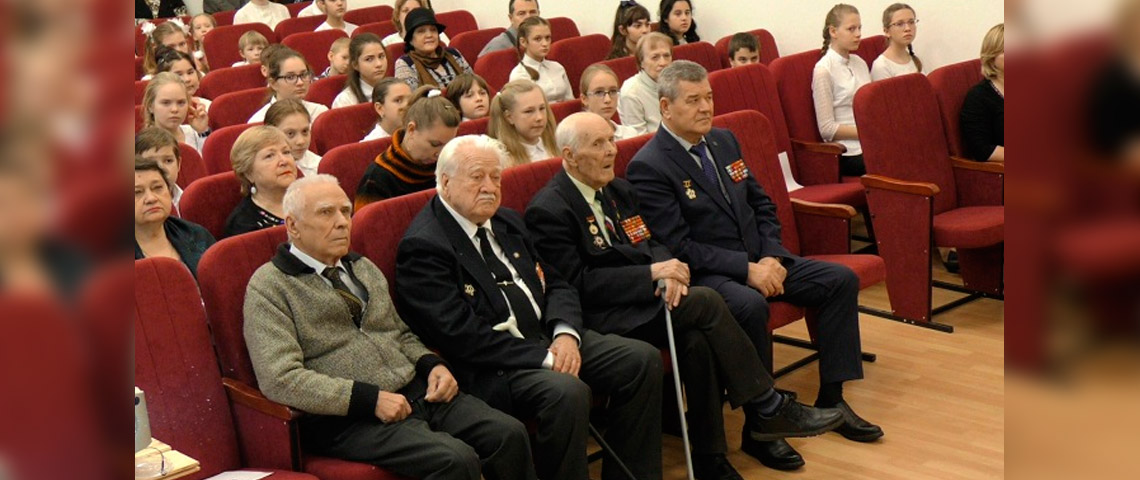 Молодежь помнит подвиги героев Великой Отечественной войны