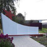 Мемориал в д. Минино