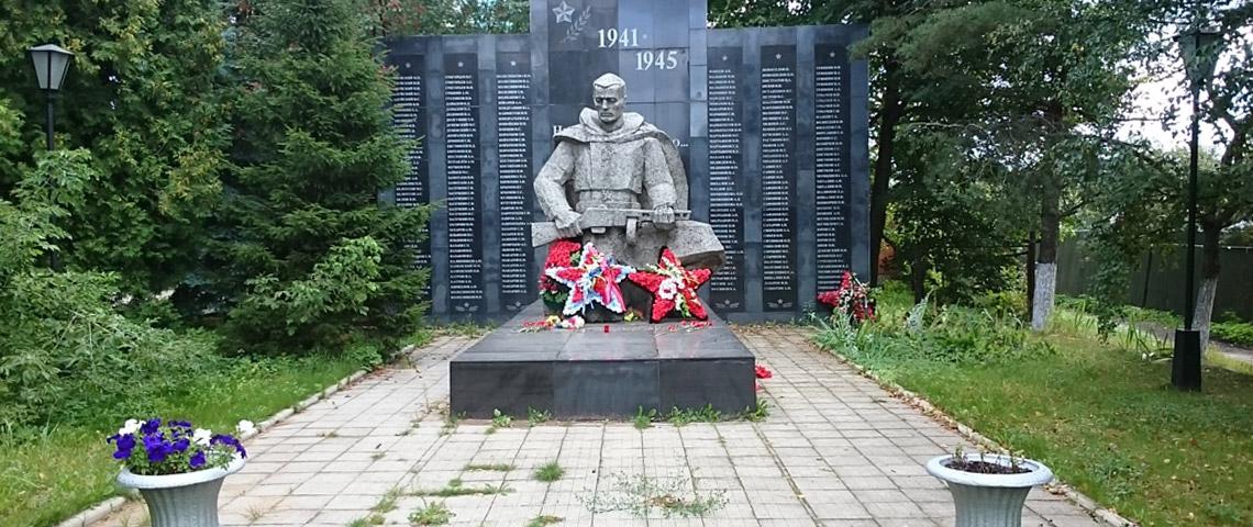Мемориальный одиночный комплекс с крестом Можайск памятник на могилу Санкт-Петербург