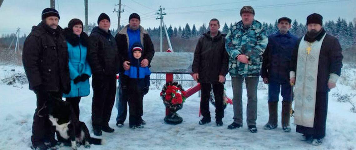 Житель Талдомского района вместе с земляками построили памятник