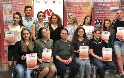 Встреча с активистами общественного движения «Хранители Памяти»