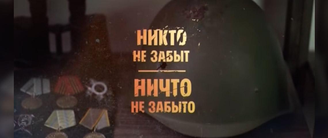 Песня-посвящение ко Дню Победы – «О той весне»