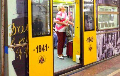 В метро появился тематический вагон «Битва за Москву»