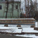 Памятник генерал-лейтенанту М.Г. Ефремову