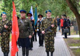 Квест по теме Великой Отечественной войны