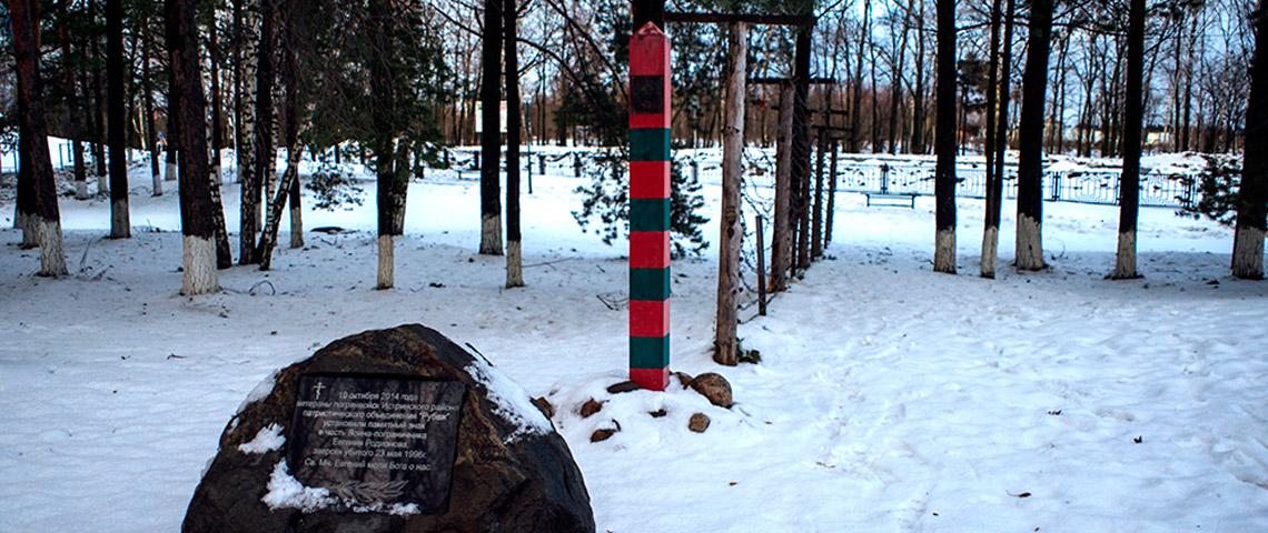 Поездка блогера Tina Luchina в Ленино-Снегиревский военно-исторический музей