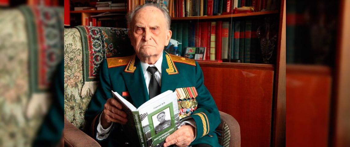 94-летний генерал-майор из Хорошёвского района