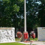 В Подмосковье открыли мемориал погибшим Героям СССР