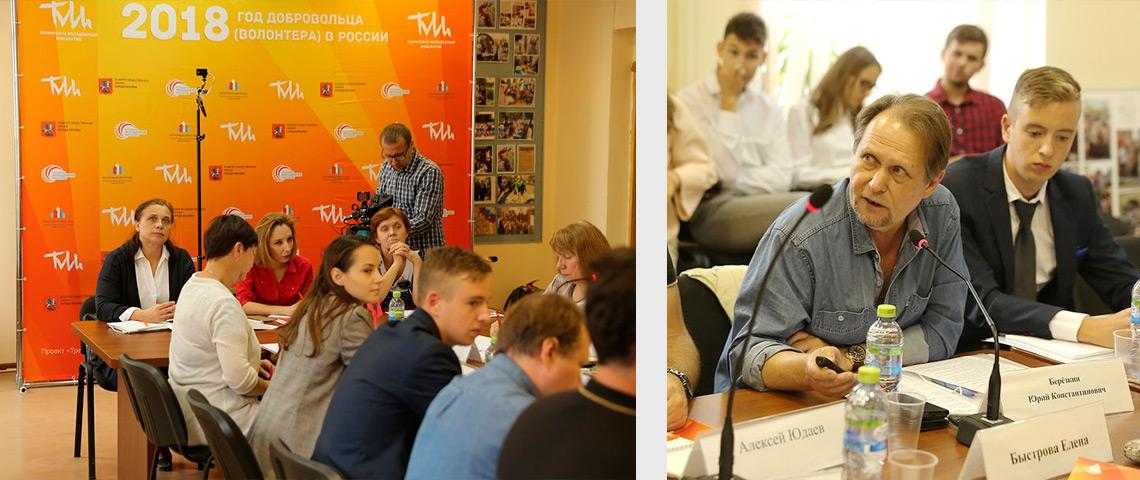 Круглый стол «Взаимодействие добровольцев молодежных волонтерских центров и СО НКО»