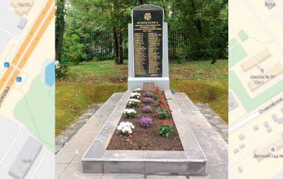 На территории школы № 97 открыли памятник погибшим в годы войны