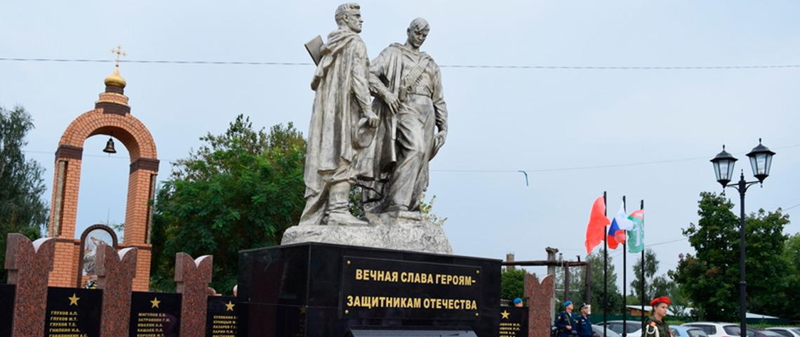 В Ликино-Дулево после реконструкции открыли памятник