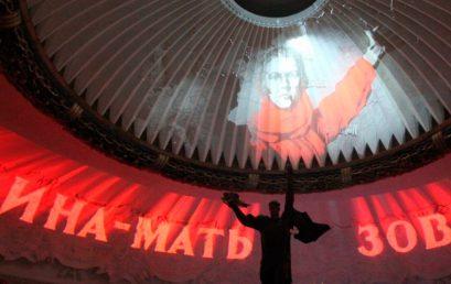В Подмосковье завершился фестиваль военно-патриотического фильма