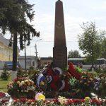 Мемориал воинской славы г. Бронницы