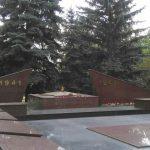 Сквер 70 лет Победы