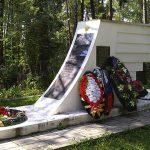 Погибшим лётчикам самолёта ТБ-3