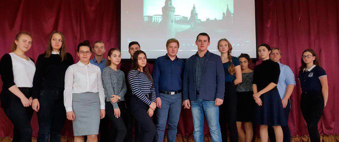 Цель — сформировать уважительное отношение к подвигу советского народа