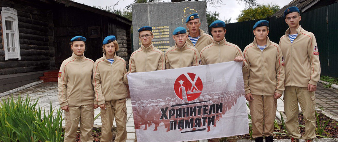 «Десантер» посетил мемориальный музей Зои Космодемьянской
