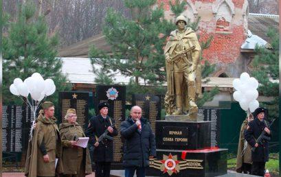 Под Волоколамском открыли мемориал погибшим воинам Панфиловской дивизии