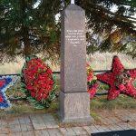 Вечная слава воинам Советской армии