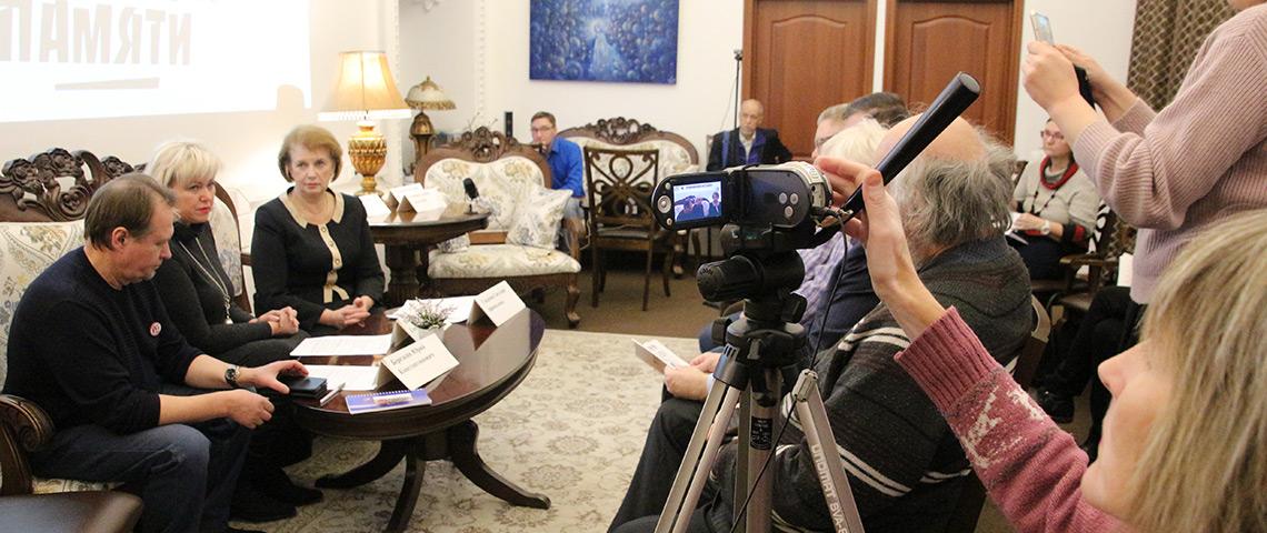 В России будет создано Общественное движение «Хранители памяти»