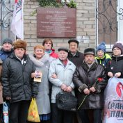 Патриотическая акция на улице Ефремова