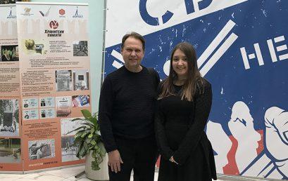 IХ съезд НКО России