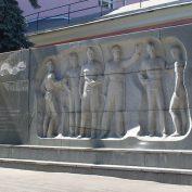 Памятники в Москве